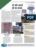 Patna Panchayatnama Panchayatnama Page 8b