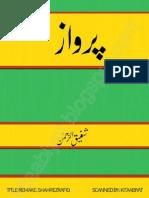 Parwaz by Dr. Shafiq-Ur-Rehman