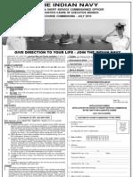 Navy Advertisement 2