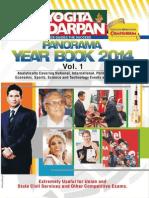 Darpan english 2015 pratiyogita january pdf