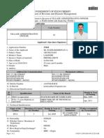 Application 17629