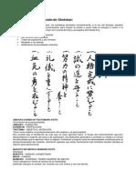 Separata 3 - Dojo Kun.pdf