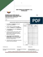 Soalan Percubaan Pt3 SMK Putrajaya Presint 11