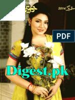 Khawateen Digest March 2015 Pdf