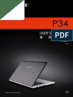 P34 Manual_EN_v3.0