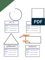 2d Worksheets