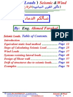 13 - (Seismic) Lateral Loads Effects (Eng. a. Farghal)