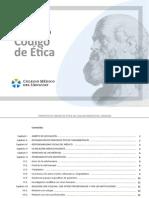 Codigo de ética del colegio médico.pdf