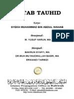Muhammad Bin Abdul Wahab Kitab Tauhid