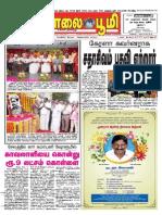 Maalai Boomi 5th September 2014.pdf