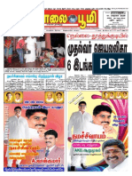 Maalai Boomi 7th September 2014