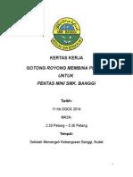 136881548 KERTAS KERJA Pentas Utk Dewan Mini SMK Banggi