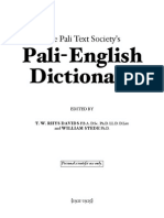 Pali English Dictionary,1921 25,V1