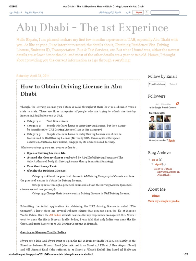 Abu dhabi the 1st experince how to obtain driving license in abu abu dhabi the 1st experince how to obtain driving license in abu dhabi drivers license identity document spiritdancerdesigns Gallery