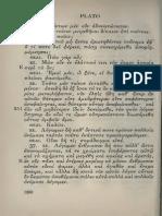Sophist 251-259 (en-gr - Loeb).pdf