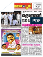 Maalai Boomi 8th September 2014