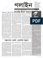 Biplabi Ganaline May 2014 Joint Issue