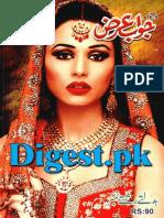 Jawab-e-Arz Digest September 2014