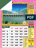 Telugu Calendar September 2014