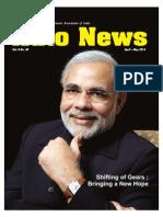 Auto News April-May 2014