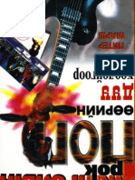 Mongolian Rock and Pop Book