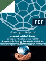 CENG Renewable Energy Activities 17042012 2