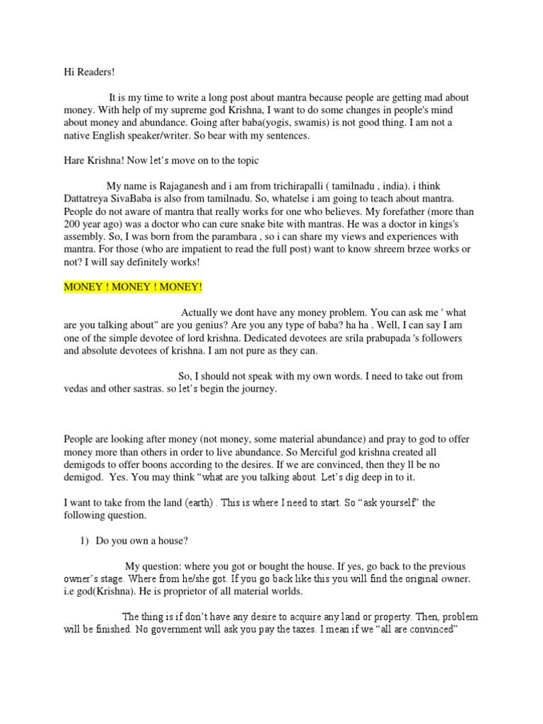Money Mantra - Shreem Brzee | Mantra | Krishna