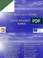 Special Education Greece