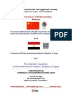 Memorandum of Understanding for Pre-shipment Inspection of Chinese Industrial Products Shipping to Egypt 2009