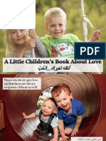 A Little Children's Book About Love - أنقله لغيرك - الحُبْ