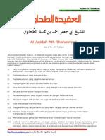 Al-Aqidah Ath-Thahawiyah Oleh Abu Ja'Far Ath-Thahawi
