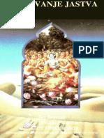 Otkrivanje Jastva (a.C. Bhaktivedanta Swami Prabhupada)