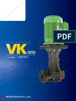 World Chemical - Vertical Pump
