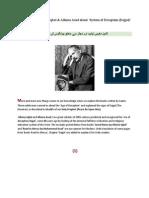 Predictions of Allama Iqbal About Dajjal