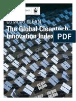 coming_clean_2012.pdf
