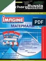 RechargRussiaMagazine