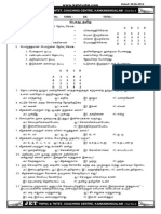 Tnpsc q Master 4 Print Ans Key 4 Binder1