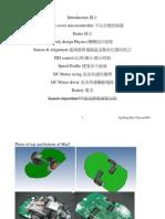 Micromouse Presentation