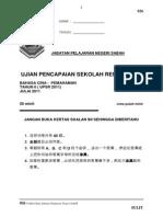 PPT T6 2011 Sabah BCPemahaman