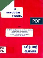 English Through Tamil