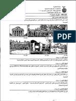 Architecture 3- 2014 T1