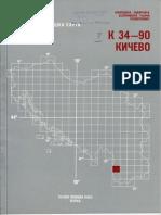 K34-90 Kičevo