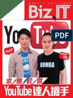 pdf 求過於供 YouTube達人搶手.pdf
