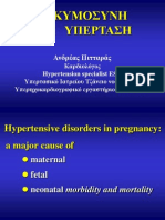 Hypertension and Pregnancy(1)