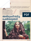 Athirukal Bhedicha Pen Sabdangal