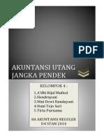 akuntansi utang jangka pendek dalam akuntansi pemerintah