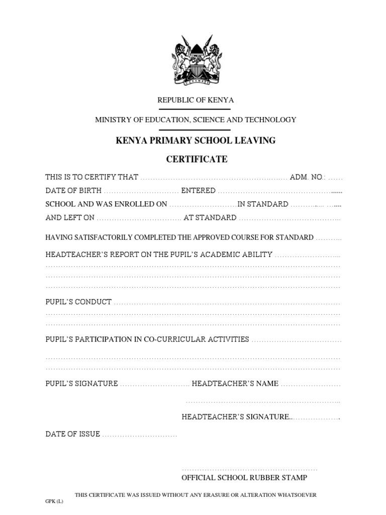 Leaving certificate form yadclub Gallery