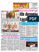 Maalai Boomi 12th September 2014