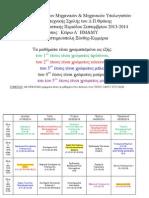 Program Sept 2014 Approved