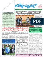 Union Daily_13!9!2014 Newpapers